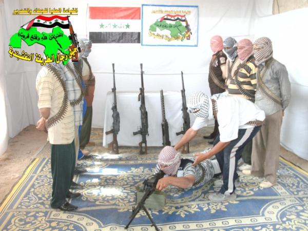عاجل جيش رجال الطريقة النقشبندية قصف مقر للعدو الامريكي بصاروخ النصر بتاريخ 21-11-2012 051