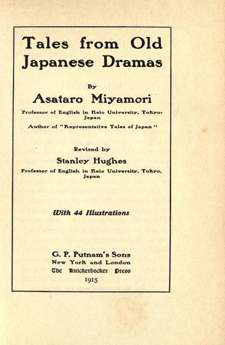 Download Tales from old Japanese dramas