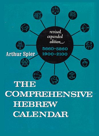 The comprehensive Hebrew calendar