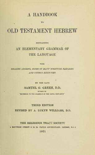 Download A handbook to Old Testament Hebrew