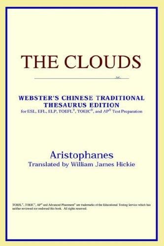 Download The Clouds (Webster's Chinese-Traditional Thesaurus Edition)