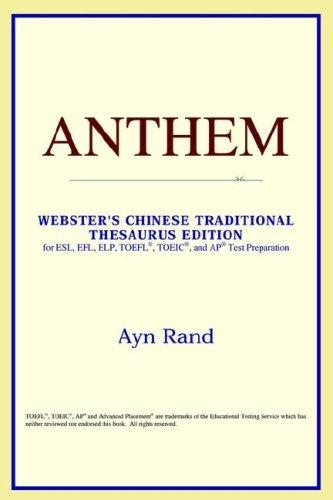 Anthem (Webster's Chinese-Traditional Thesaurus Edition)