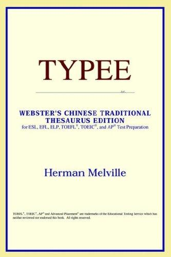 Typee (Webster's Chinese-Traditional Thesaurus Edition)
