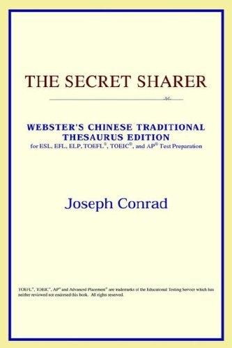 The Secret Sharer (Webster's Chinese-Traditional Thesaurus Edition)