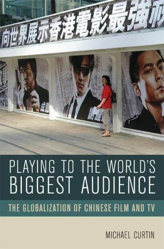 Playing to the World's Biggest Audience