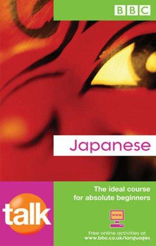 Download Talk Japanese (Talk Short Language Course)