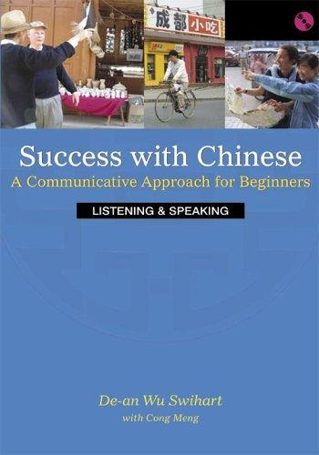 Download Success with Chinese