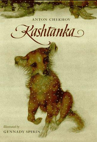 Download Kashtanka