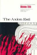 The Axion Esti by Odysseas Elytis