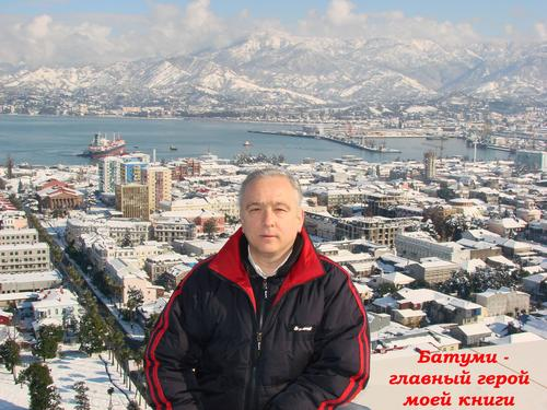 Photo of Zaur Margiev