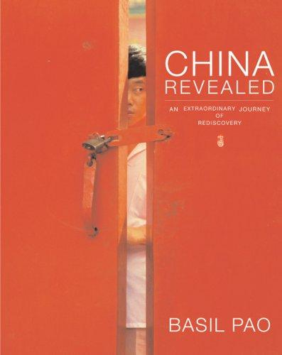 China Revealed by Basil Pao