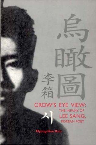 Crow's eye view by Yi, Sang