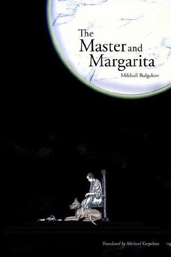 The Master and Margarita by Михаил Булгаков