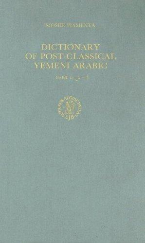A Dictionary of Post Classical Yemeni Arabic by Moshe Piamenta